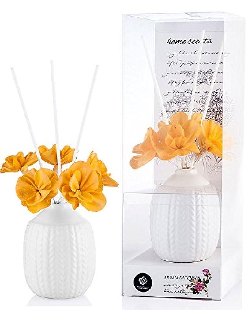 チャート成長する歌手パステルカラー ルームフレグランス /芳香剤 アロマ スティック リードディフューザー (花:黄色、香り:レモングラス)