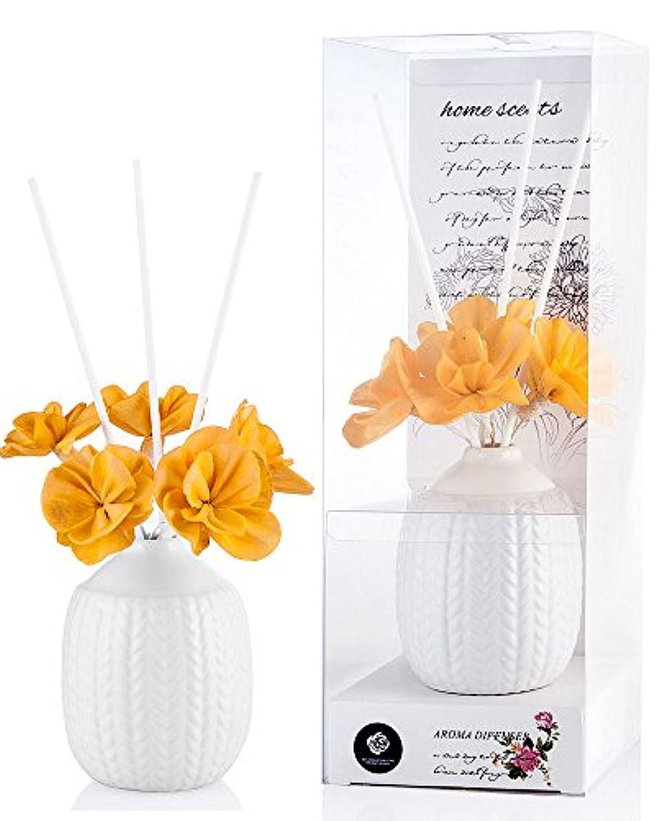 細胞サイトコンパスパステルカラー ルームフレグランス /芳香剤 アロマ スティック リードディフューザー (花:黄色、香り:レモングラス)