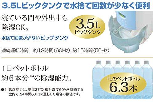 コロナ(CORONA) 衣類乾燥除湿機 除湿量6.3L(木造7畳・鉄筋14畳まで) 10年交換不要フィルター搭載 スカイブルー CD-P6315(AS)
