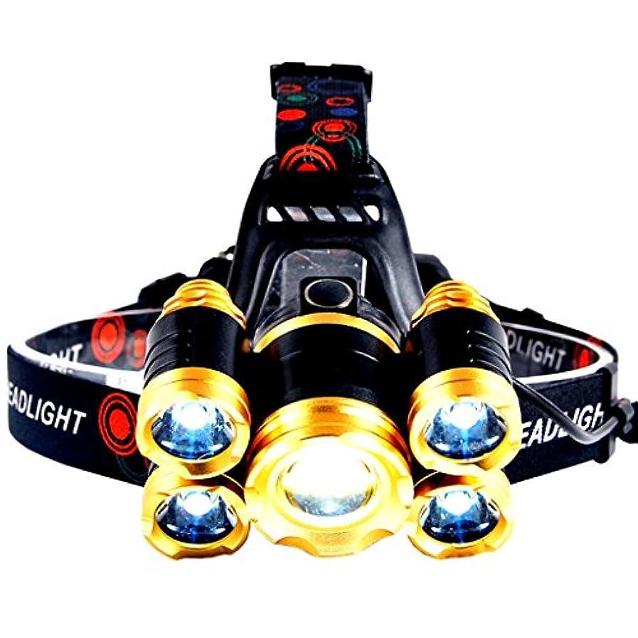 マーケティングドキドキ勃起ヘッドライト 有料LEDヘッドランプヘッドライト、耐候性フラッシュライト/トーチ防水安全ヘッドランプガレージワークショップガーデンヘッドランプ、ヘッドトーチ (Size : 18650 Battery*4)