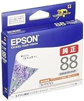 EPSON 純正インクカートリッジ  ICGL88 グロスオプティマイザ