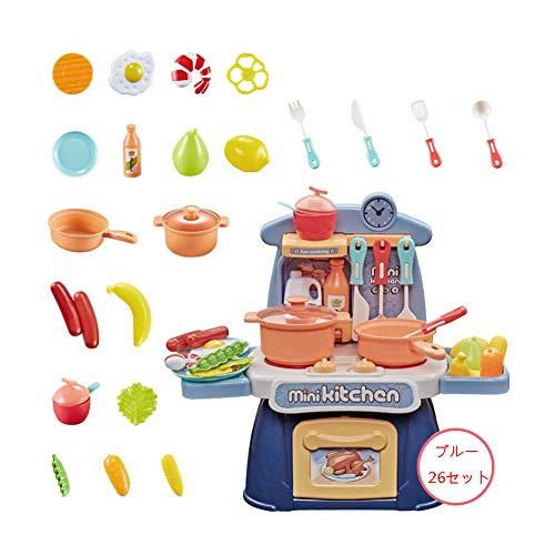 おままごと 収納 食器 おままごとセット おもちゃ キッチンセット 子供用キッチン 豪華セット 収納可能 音楽に楽しめます 26セット