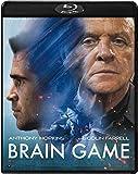 ブレイン・ゲーム[Blu-ray/ブルーレイ]