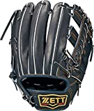 ZETT(ゼット) 硬式野球 グラブ (グローブ) プロステイタス セカンド・ショート用 右投げ用 ナイトブラック(1900N) サイズ:3 日本製 専用グラブ袋付き BPROG361
