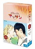 連続テレビ小説 マッサン 完全版 ブルーレイBOX3[Blu-ray/ブルーレイ]
