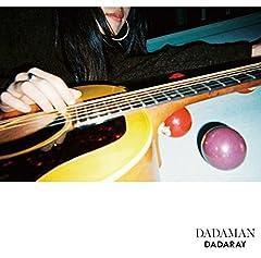DADARAY「ikitsukushi (etsuko ver)」のジャケット画像