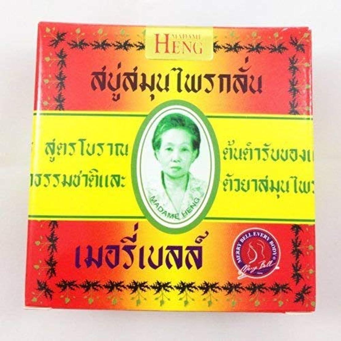騒々しいギャップ装備するMadame Heng Thai Original Natural Herbal Soap Bar Made in Thailand 160gx2pcs by Ni Yom Thai shop
