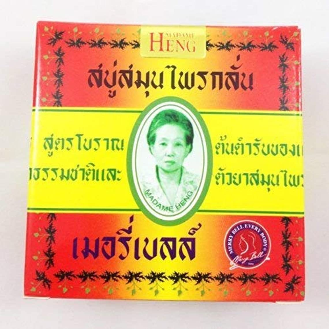スライス富豪マトリックスMadame Heng Thai Original Natural Herbal Soap Bar Made in Thailand 160gx2pcs by Ni Yom Thai shop