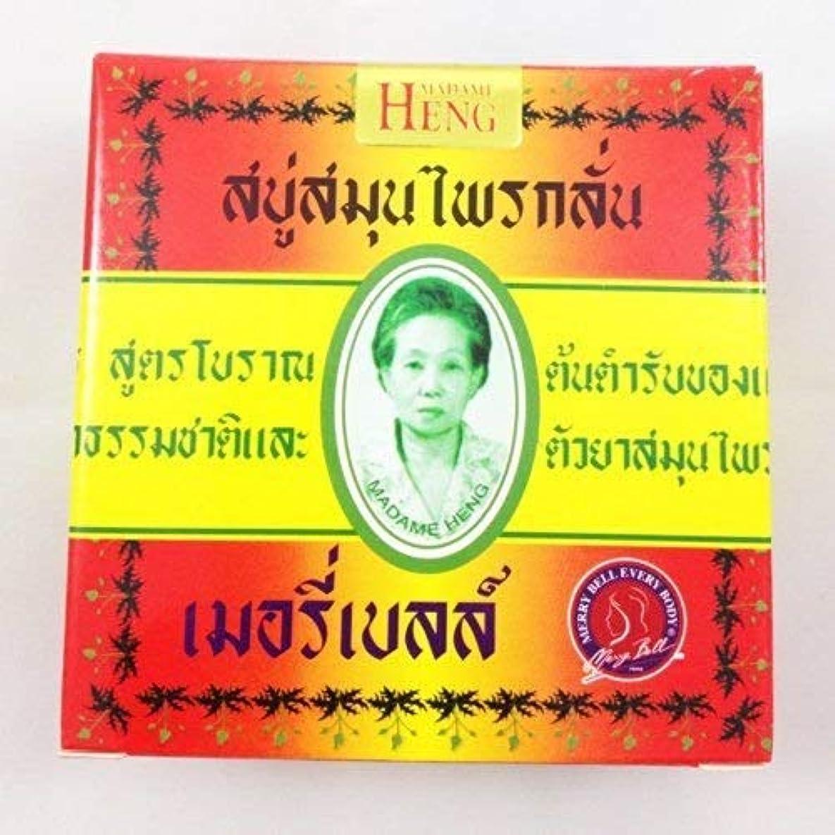 財団パトロール広がりMadame Heng Thai Original Natural Herbal Soap Bar Made in Thailand 160gx2pcs by Ni Yom Thai shop