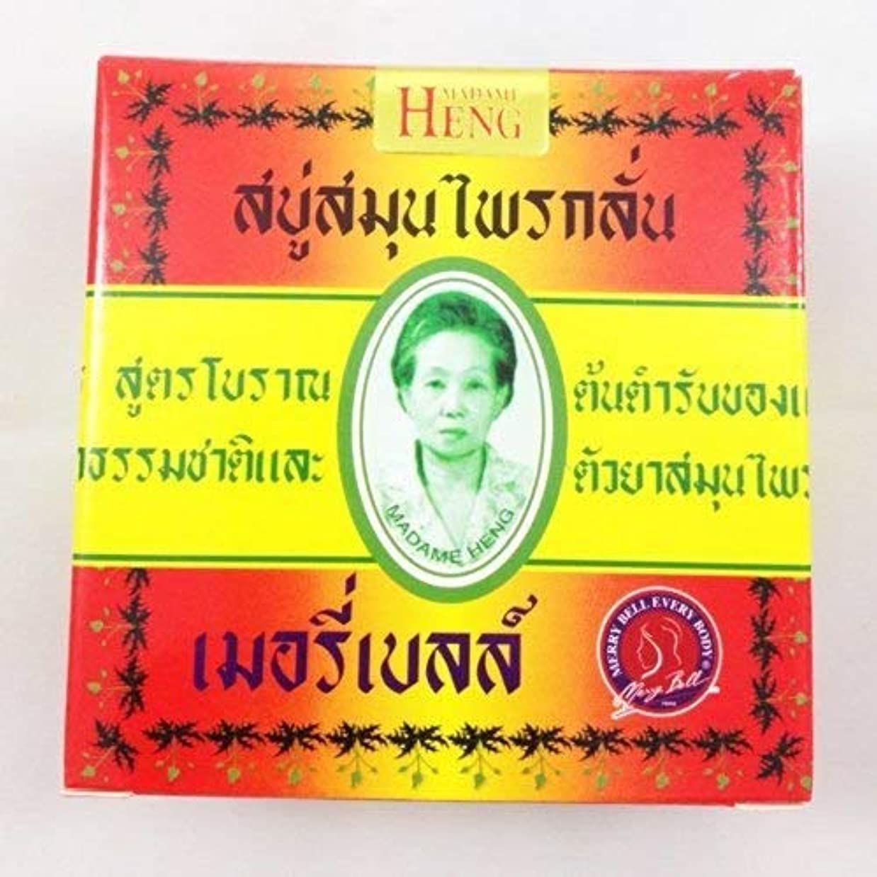 知覚するおもしろい不愉快Madame Heng Thai Original Natural Herbal Soap Bar Made in Thailand 160gx2pcs by Ni Yom Thai shop