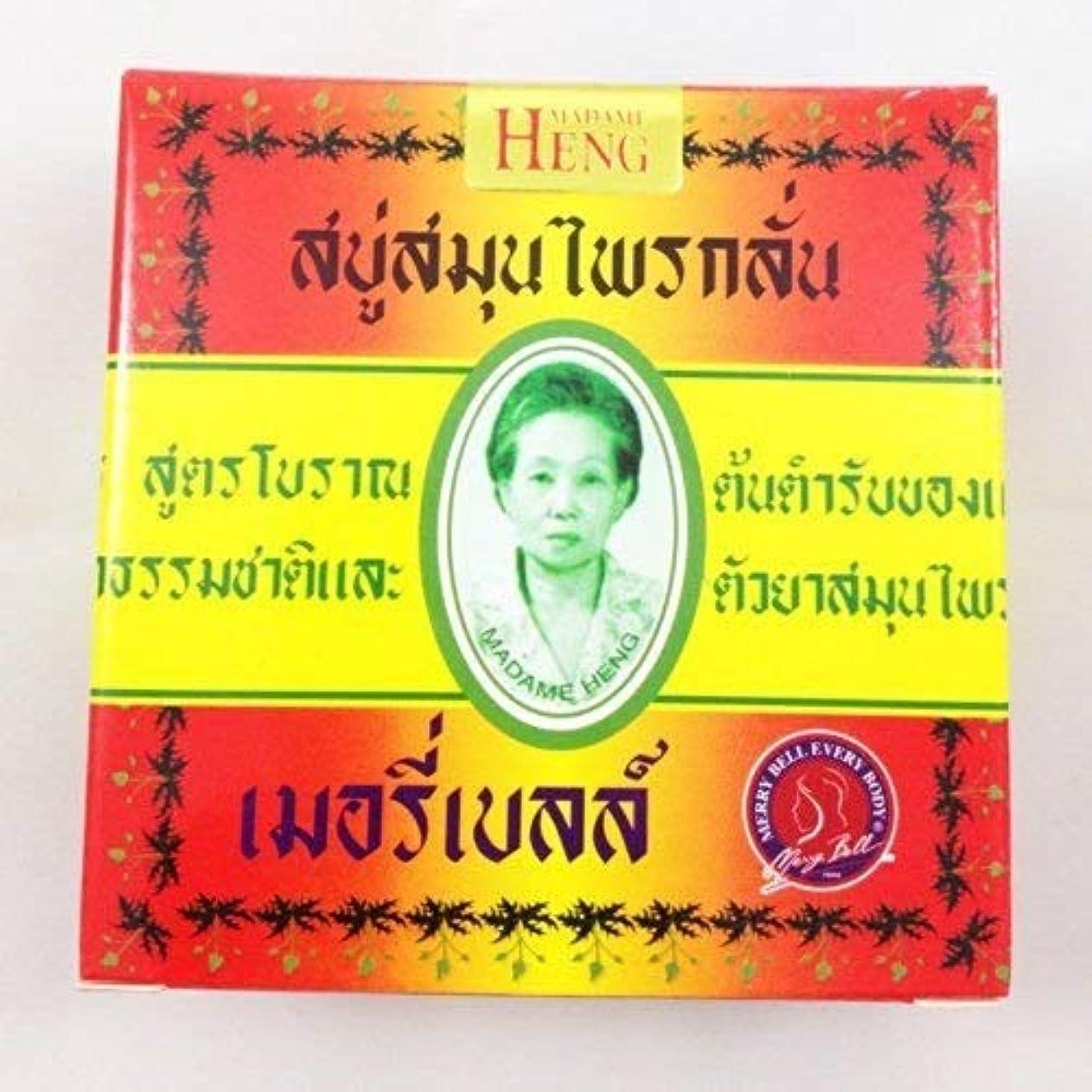 復活させる居心地の良い酔っ払いMadame Heng Thai Original Natural Herbal Soap Bar Made in Thailand 160gx2pcs by Ni Yom Thai shop