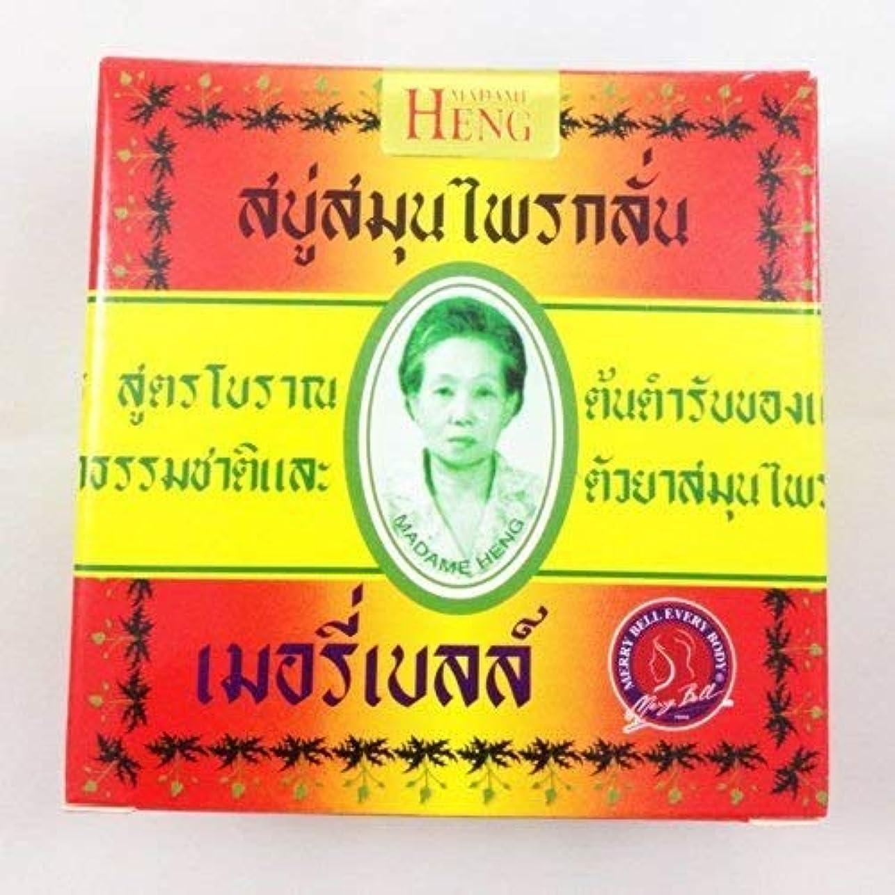 認知折り目女王Madame Heng Thai Original Natural Herbal Soap Bar Made in Thailand 160gx2pcs by Ni Yom Thai shop