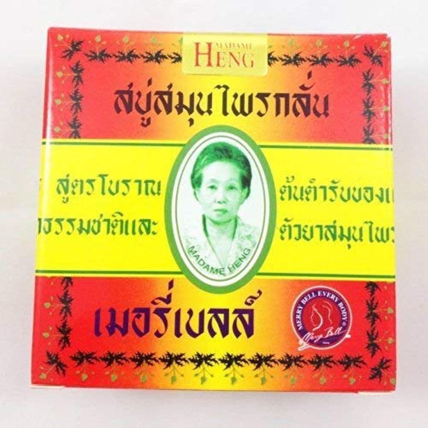 やろうどきどき樹木Madame Heng Thai Original Natural Herbal Soap Bar Made in Thailand 160gx2pcs by Ni Yom Thai shop