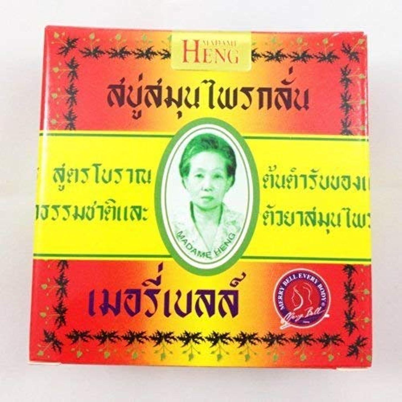 対話ようこそ広々Madame Heng Thai Original Natural Herbal Soap Bar Made in Thailand 160gx2pcs by Ni Yom Thai shop