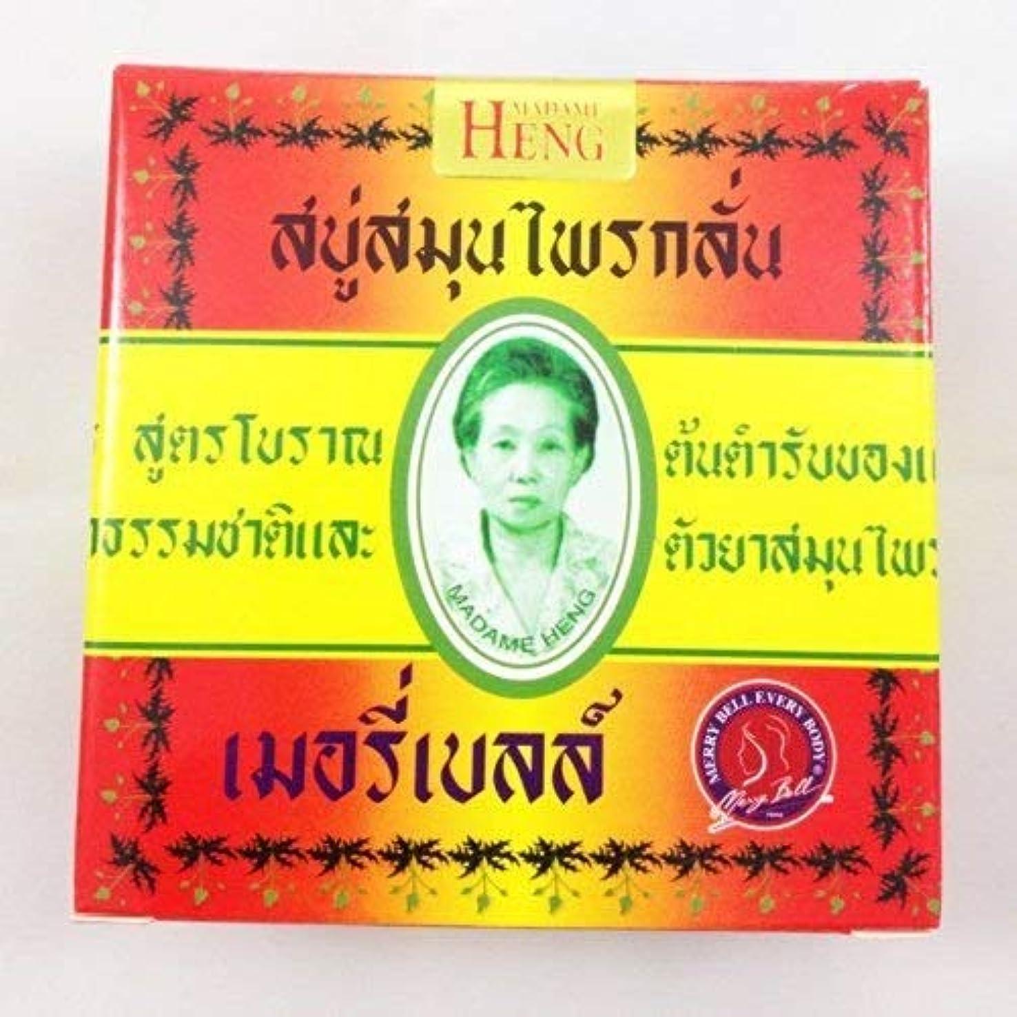 ゴール積分シダMadame Heng Thai Original Natural Herbal Soap Bar Made in Thailand 160gx2pcs by Ni Yom Thai shop