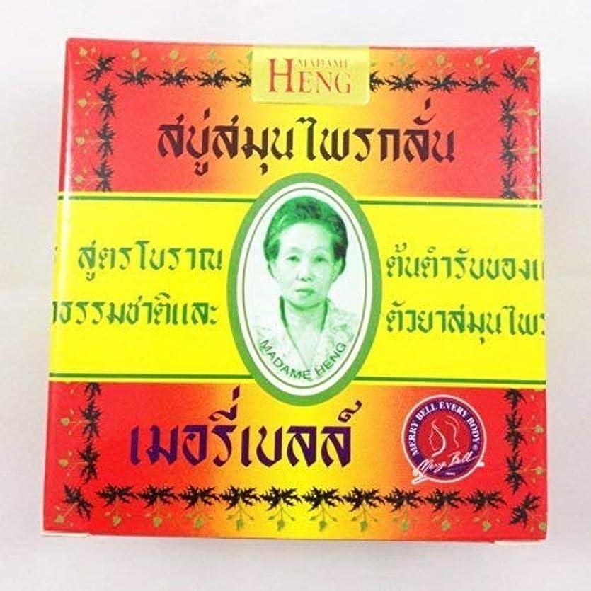 Madame Heng Thai Original Natural Herbal Soap Bar Made in Thailand 160gx2pcs by Ni Yom Thai shop