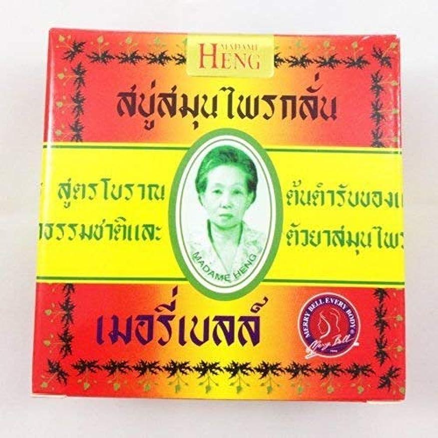 滑り台カバー女の子Madame Heng Thai Original Natural Herbal Soap Bar Made in Thailand 160gx2pcs by Ni Yom Thai shop