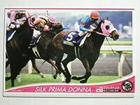 2012オーナーズホース03◆ノーマル/白◆シルクプリマドンナOH03-H082≪OWNERS HORSE03≫