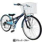 クリシーフラワー (CLICHY FLOWER) 24インチ ブラックブルー シマノ6段変速 LEDオートライト 子供用自転車 キッズサイクル