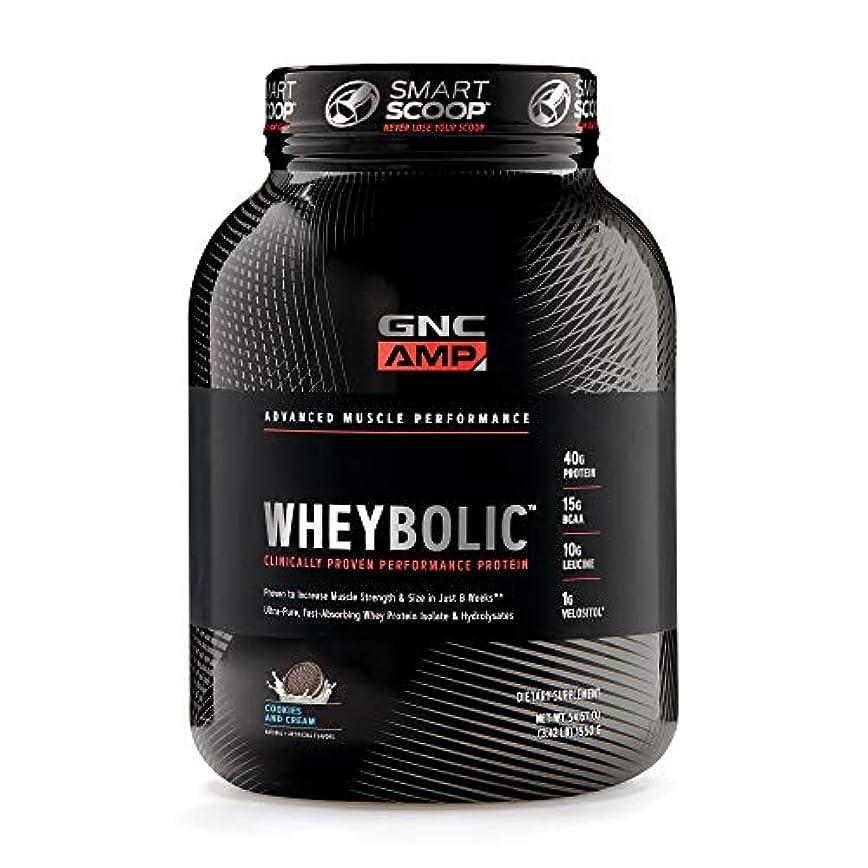 インスタンス硬さフレキシブル[GNC AMP] 乳清タンパク質パウダー、クッキーとクリーム、25人前、40タンパク質、15g BCAA、10gのロイシン1食分を含む 1550g [WHEYBOLIC™]