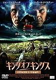 キング・オブ・キングス EPISODE 1 皇帝誕生 [DVD]