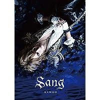 Sang (完全限定受注生産豪華盤)