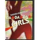 DADADA Dance Seg.1 [DVD]