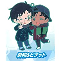 トイズワークスコレクション にいてんごむっ! ユーリ!!! on ICE 第二弾 [4.勇利&ピチット](単品)