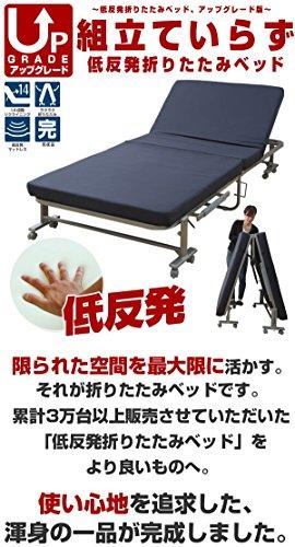 山善(YAMAZEN) 組立て不要の低反発折りたたみベッド(シングル) ネイビーブルー KBSH-90S(MBL)RG
