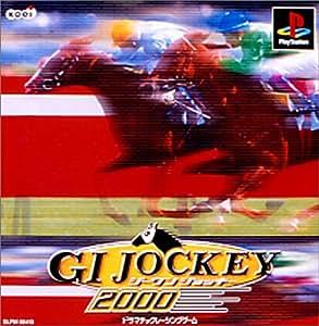 ジーワン ジョッキー  2000