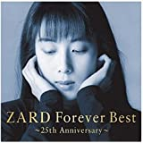 Forever Best 25th Anniversary