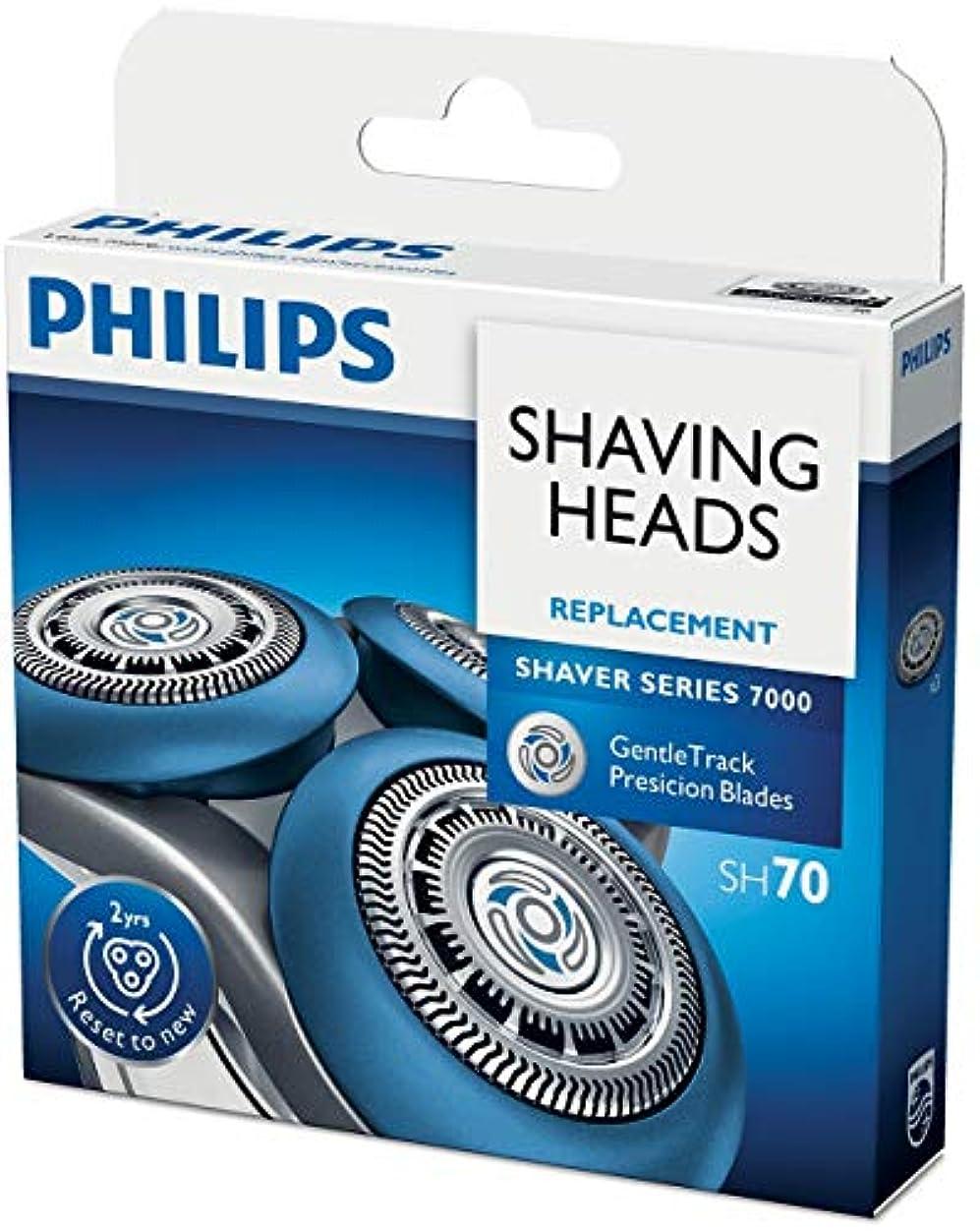 基準支給より平らな(正規品)フィリップス メンズシェーバー 7000シリーズ 替刃 SH70/51