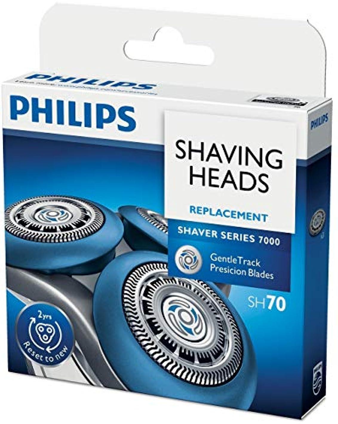 ボイド反抗もう一度(正規品)フィリップス メンズシェーバー 7000シリーズ 替刃 SH70/51