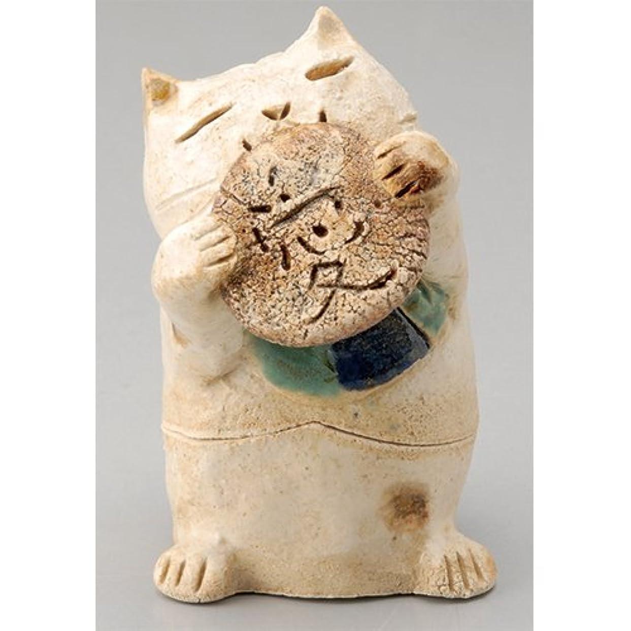 おめでとう小麦マイクロ香炉 ごえん猫 香炉(愛) [H8cm] HANDMADE プレゼント ギフト 和食器 かわいい インテリア