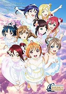 ラブライブ! サンシャイン!! Aqours 4th LoveLive! ~Sailing to the Sunshine~ DVD DAY2