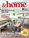 &home[アンド・ホーム] Vol.55
