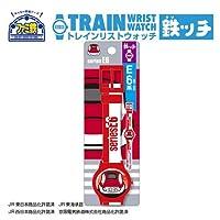 JR公認 新幹線 鉄っち E6 こまち トレインリスト ウォッチ