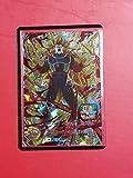 スーパードラゴンボールヒーローズ / 第2弾 / SH02-SEC2 バーダック
