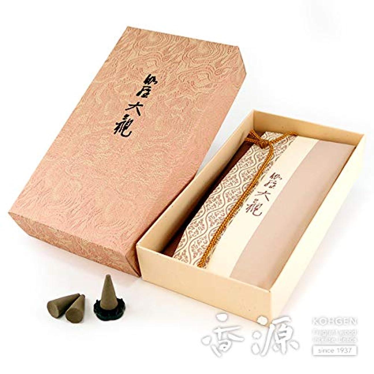 流空看板日本香堂のお香 伽羅大観 コーン型 24個入