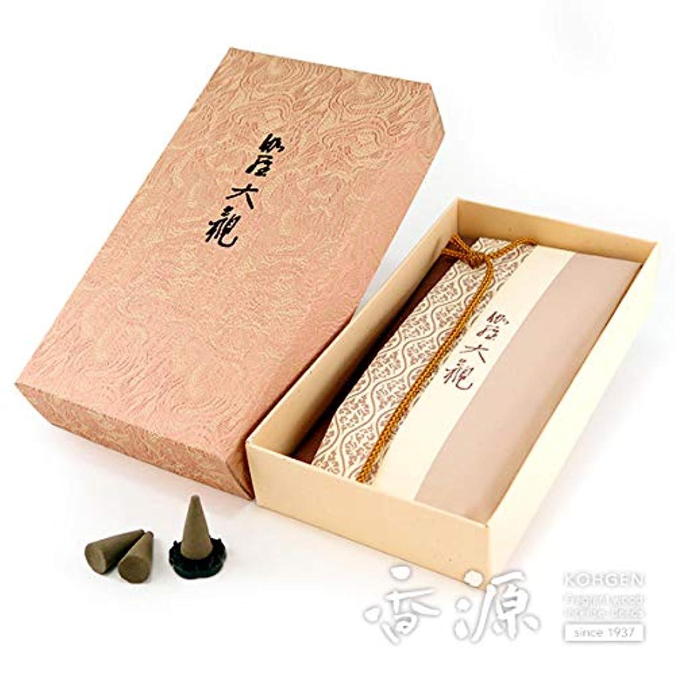 ズボングレートオーク何か日本香堂のお香 伽羅大観 コーン型 24個入