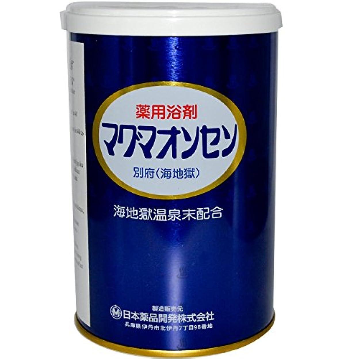 モーターカトリック教徒約束する薬用浴剤マグマオンセン別府(海地獄)500gx4個