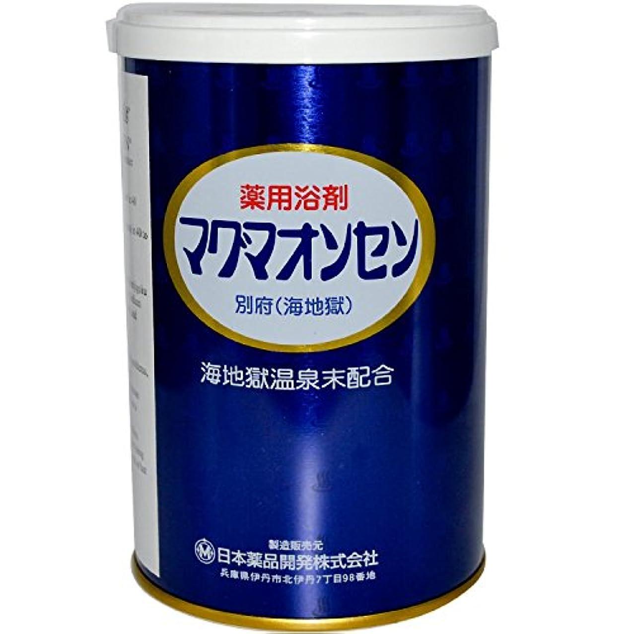 立ち向かうアライアンス息苦しいマグマオンセン別府(海地獄) 500g三缶
