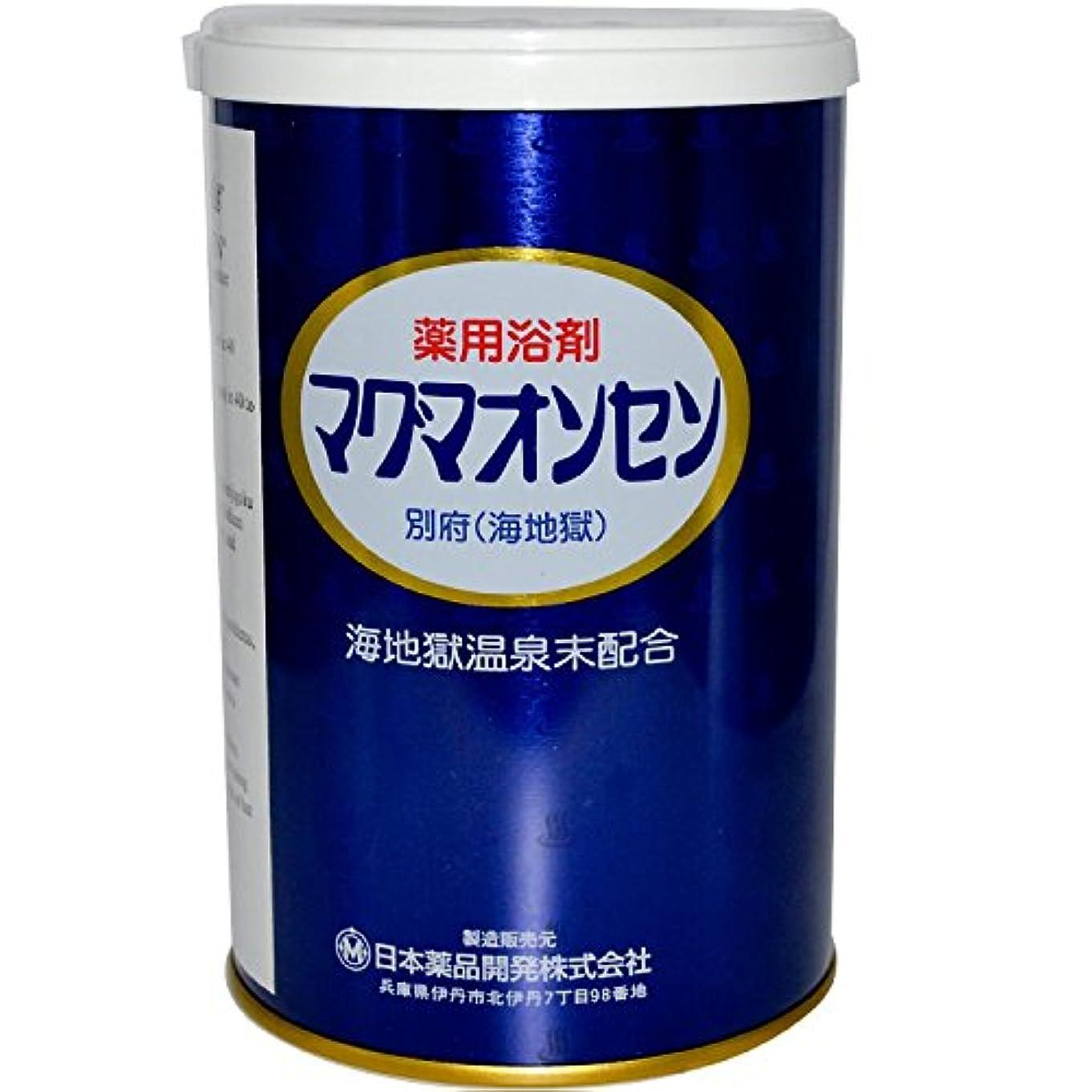 必需品細心の起きるマグマオンセン別府(海地獄) 500g三缶