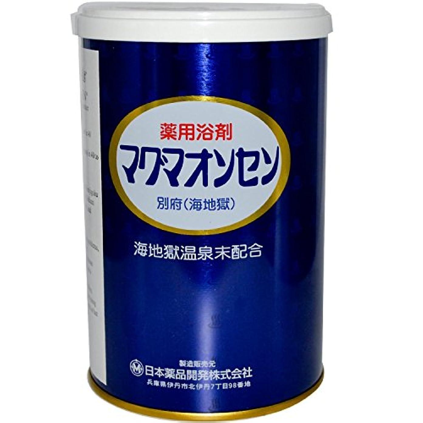 真面目な出血迫害する薬用浴剤マグマオンセン別府(海地獄)500gx4個