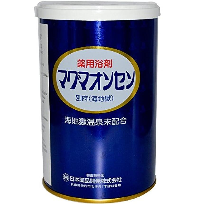 めまい奇跡的な反応する薬用浴剤マグマオンセン別府(海地獄)500gx4個