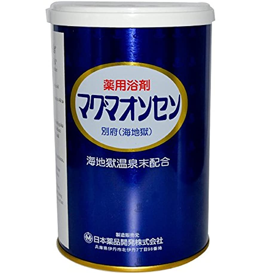 半球厳実質的に薬用浴剤マグマオンセン別府(海地獄)500gx4個