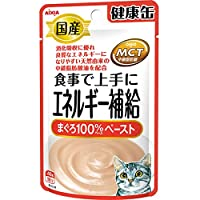 国産 健康缶パウチ エネルギー補給 まぐろペースト 40g×12袋【まとめ買い】