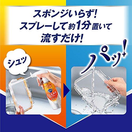『キュキュット クリア泡スプレー 本体 グレープフルーツの香り 300ml』の3枚目の画像