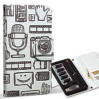 スマコレ ploom TECH プルームテック 専用 レザーケース 手帳型 タバコ ケース カバー 合皮 ケース カバー 収納 プルームケース デザイン 革 ユニーク 白黒 イラスト ラジオ 008788