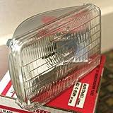 KOITO 小糸製作所 全ガラス製 シールドビーム 角型4灯式用 4RSB-2-12P 12V40/60W 旧車 4 HEAD LAMP AMP SYSTEM sealed beam lamp